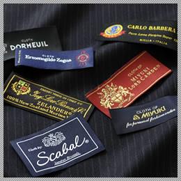 ゼニアやロロピアーナなど豊富な上質な海外ブラントコレクション